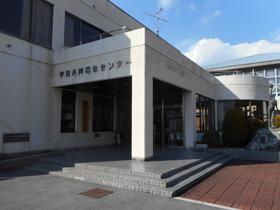 共同福祉センター(入口玄関)